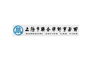 上海市联合万博首页登录APP下载万博官方manbext网站