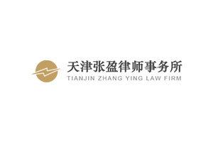 天津张盈万博首页登录APP下载万博官方manbext网站