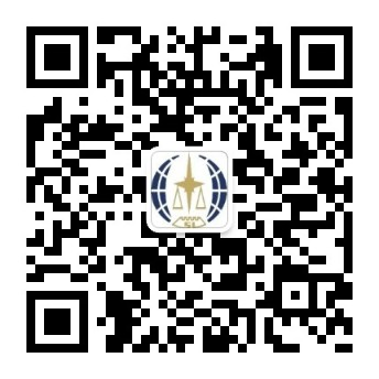 广东星辰律师事务所公众号